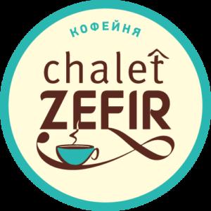 Кофейня Chalet ZEFIR