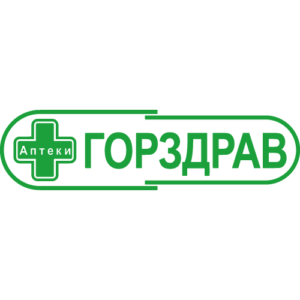 Сеть аптек ГОРЗДРАВ